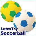 【チワワ おもちゃ ボール】ラテックストイ サッカーボール (チワワ 小型犬 トイ しつけ くわえる おすすめ 噛む 運動 ボール)