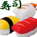 寿司トイ | チワワ 犬 おもちゃ 小型犬 ペット ぬいぐるみ 音が鳴る 鳴き笛 鳴笛 子犬 パピー 甘噛み 噛む 運動 遊び…