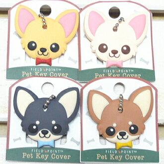 Dog key cover Chihuahua (small dog key pet goods Chihuahua article)