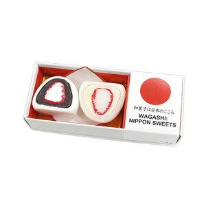 【和菓子マグネット2個入り】苺大福 生八つ橋 三色団子 プチギフト お土産 ブライダル ウェディング 和雑貨 和風 和物 日本 可愛い