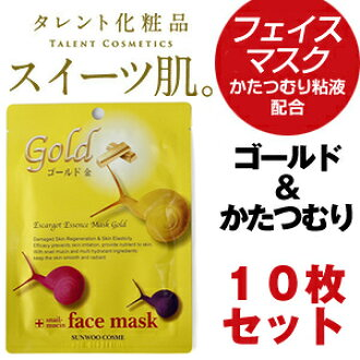 Snail & gold sheet mask 10 sheets snail mucin face mask dry skin / sensitive skin too high humidity and low stimulation of escargot series SUNWOO COSME sales name:EM &GLD mask snail snail skin care face mask Pack facial essence money