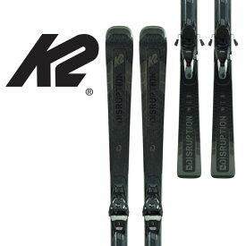 送料無料 NEWモデル 予約 早期 K2 ケーツー 20-21 DISRUPTION Mti ALLIANCE + ERC 11 TCx (金具付) スキー 板 オンピステ カービング レディース