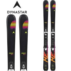 【P10倍】DYNASTAR ディナスター 19-20 スキー MENACE TEAM メナスチーム (金具付き) 2020 ski ジュニアスキーDAIJC01 [SKI]【4月12日18:00から4月19日10:00まで】