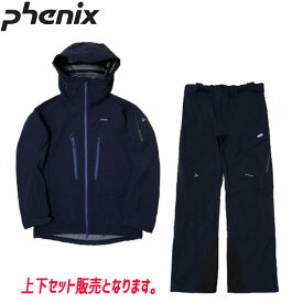 PHENIX フェニックス TERRAIN GTX 3L JACKET (NV)+TERRAIN GTX 3L PANTS (NV) PH952ST10+PH952SB10 19-20 メンズ スキーウエア 上下セット: [34SS_MSsw]