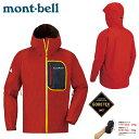 [送料無料] mont-bell モンベル トレントフライヤー レインジャケット Men's 【男性用 メンズ 雨具 ゴアテックス】 (RDBR):112854...