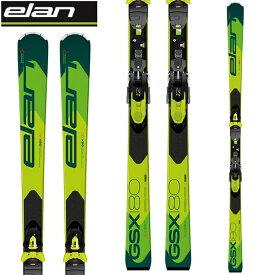 クーポン利用で5%OFF 11/26AMまで!ELAN エラン 18-19 スキー Ski 2019 GSX FUSION (金具付き) GS 基礎 大回り