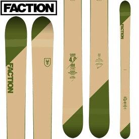 FACTION ファクション 18-19 スキー Ski 2019 CT 4.0 キャンディッド トベックス(板のみ) バックカントリー フリースタイル (-):
