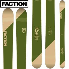 FACTION ファクション 18-19 スキー Ski 2019 CT 5.0 キャンディッド トベックス(板のみ) バックカントリー フリースタイル (-):
