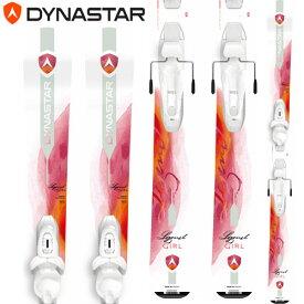 ポイント5倍!12/19AMまで!DYNASTAR ディナスター 18-19 スキー Ski 2019 LEGEND GIRL レジェンドガール (金具:KID-X 4) ジュニアスキー (-):DAGJC03-H