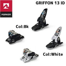 MARKER マーカー 18-19 スキー ビンディング Ski 2019 グリフォン GRIFFON 13 ID オールラウンド フリーライド 金具 [単品] [pt0]: