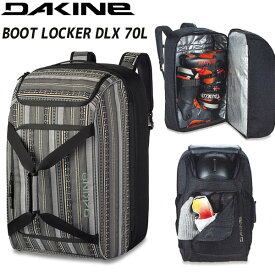 DAKINE ダカイン BOOT LOCKER DLX 70L カラー:ZIN ブーツバッグ ブーツケース :AI237-173