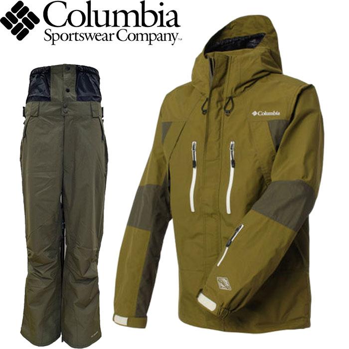10%OFFクーポン発行中!11/22まで Columbia コロンビア Frost Free JKT&Pant フロストフリージャケット&パンツ スキーウェア 2016 旧モデル Mens 上下セット (994):PM5456-4777
