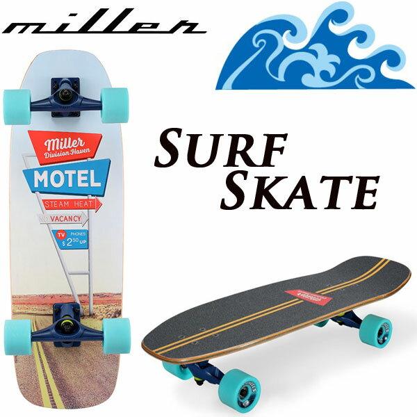 """[送料無料] MILLER ミラー サーフスケート SURF SKATE Motel 30"""" スケートボード サーフトラック (-):"""