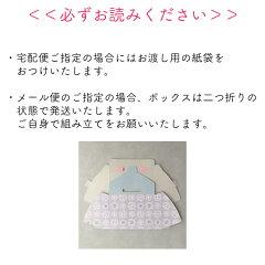 オリジナルギフトボックス☆アクセサリー専用ラッピング
