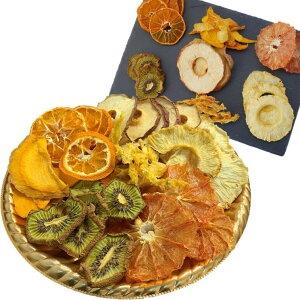 ドライフルーツ 無添加 砂糖不使用 プレート 100g 手作り キウイ みかん りんご グレープフルーツ パイン パインの皮きわ マンゴー 工房ふじや