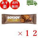 ソイジョイ コーヒー & ナッツ ダイエット おやつ soyjoy 大塚製薬 まとめ買い 25g×12本セット