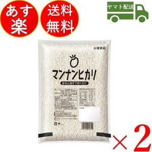 マンナンヒカリ 大塚食品 1kg x 2袋 こんにゃく 蒟蒻 ダイエット 送料無料