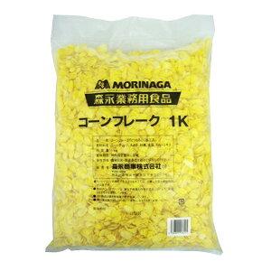 森永 コーンフレーク 1kg 業務用 大容量