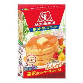 森永 ホットケーキミックス 300G(150×2袋入り)