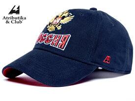Atributika&Club/アトリブチカ RUSSIACAP ※ドラゴンRUSSIA紺※ 【RUSSIAグッツ】 #101565