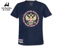 Atributika&ClubRUSSIAポロシャツ(NAVY)【アイスホッケーアパレル】143350