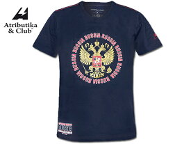 Atributika&Club/アトリブチカ RUSSIATシャツ シニア ※ドラゴン紺※【RUSSIAグッツ】#131850