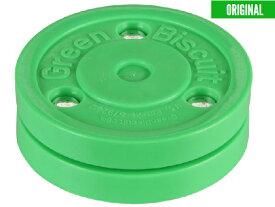 Green Biscuit/グリーンビスケット Training Puck 《ポスト投函可》【アイスホッケートレーニング】