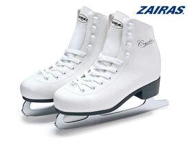 ZAIRAS/ザイラス Crystal2 F-130 白【フィギュアスケート靴】