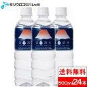 【1ケース】【送料無料】 富士清水 JAPANWATER 500mlx24本 世界遺産 天然水