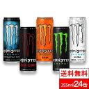 【送料無料】モンスターエナジー 355ml×24缶×1ケース(計24缶)エナジー・アブソリュートリーゼロ・ウルトラ・カオス・キューバリブレ