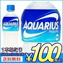 Aquarius-50024-100