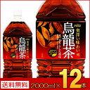 Coca-fan200012
