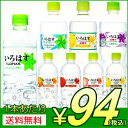 Irohasu48-50048-94
