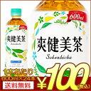 Soukenbi-50024-100