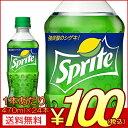 Sprite-50024-100