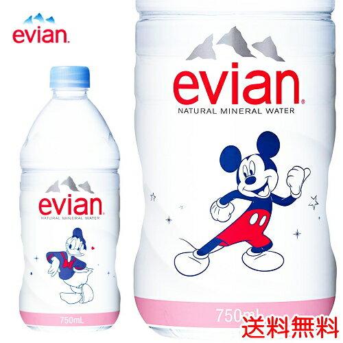 【送料無料】エビアン ディズニーパッケージ(750mL*24本入)【エビアン(evian)】