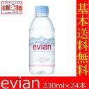 Evian330_ban