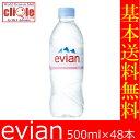 Evian50048_ban