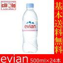 Evian500_ban