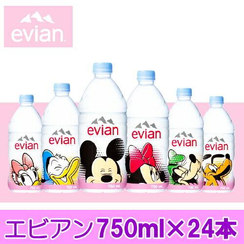 エビアン ディズニーパッケージ(750mL*24本入)【エビアン(evian)】