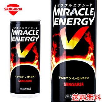 SANGARIA奇迹能源V 250g*30罐