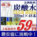 Cs-select50048-2832