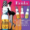 Frulaset500 1