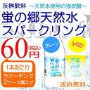 Hotaru-select24