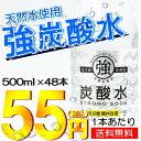 Kyotansan50048-55