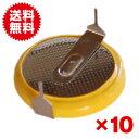 【10個セット】タブ付き コイン電池 CR2032横型端子付き ファミコン カートリッジ 交換用電池 部品 メンテナンス TV/…
