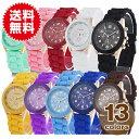 時計 腕時計 シリコンウォッチ シリコン レディース 腕時計 メンズ 腕時計 キッズ 腕時計 全13色 ポップカラー カラフ…