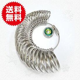 リングゲージ 1号〜30号対応 指輪ゲージ サイズゲージ Ring gauge ジュエリー/アクセサリー ジュエリー/アクセサリー用品 リングゲージ 送料無料