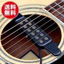 アコースティックギターをエレアコに!穴開け加工不要 ギター/ピックアップ CD/DVD/楽器 楽器 ギター周辺機器(アン…