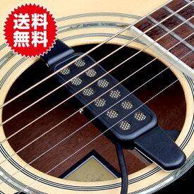 アコースティックギターをエレアコに!穴開け加工不要 ギター/ピックアップ CD/DVD/楽器 楽器 ギター周辺機器(アンプ/エフェクター/パーツ) ピックアップ(アコースティック用) その他 送料無料